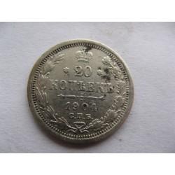 20 Kopiejka 1893