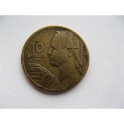 10 Dinara 1955